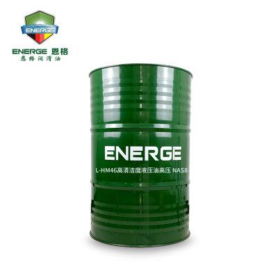 恩格L-HM46抗磨液压油高压